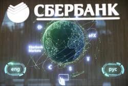 Центробанк продаст правительству РФ долю в Сбербанке
