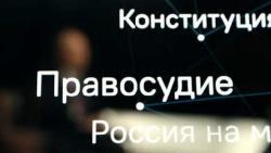 20 вопросов Владимиру Путину